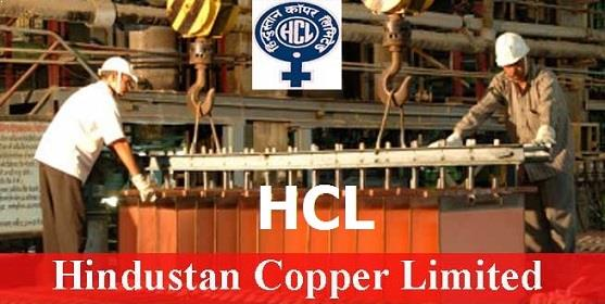 Hindustan Copper Limited (HCL) Admit Card 2017