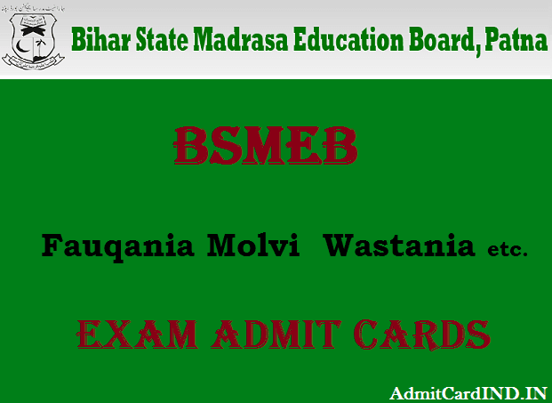Bihar Madarsa Board Admit Card