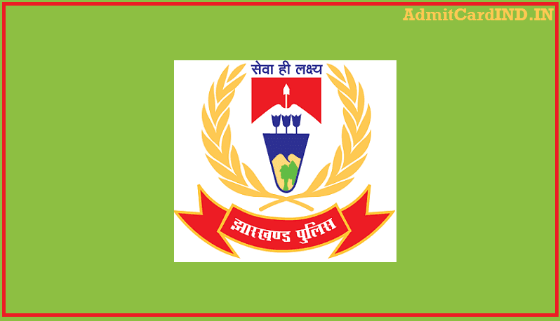 Jharkhand Police Cook Admit Card