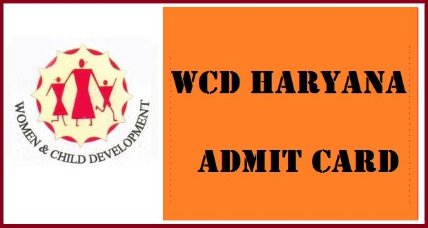 WCD Haryana Admit Card