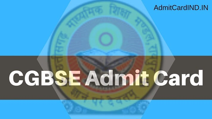 CGBSE Admit Card