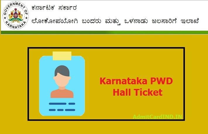 Karnataka PWD Hall Ticket 2019