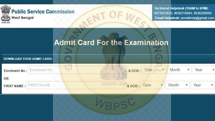 WBPSC Admit Card, Call Letter