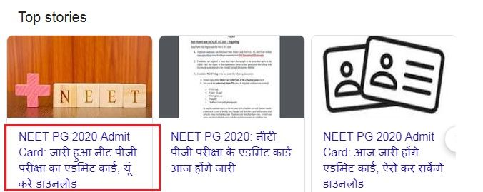 NEET PG Admit Card www.nbe.edu.in