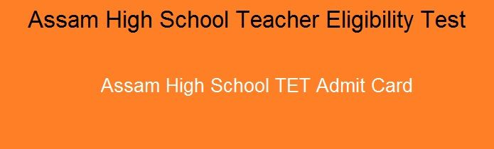 Assam High School TET Admit Card