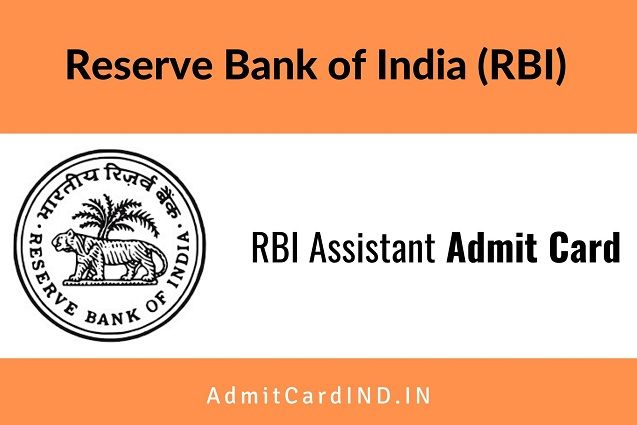 reserve bank of india assistant recruitment 2014 admit card download