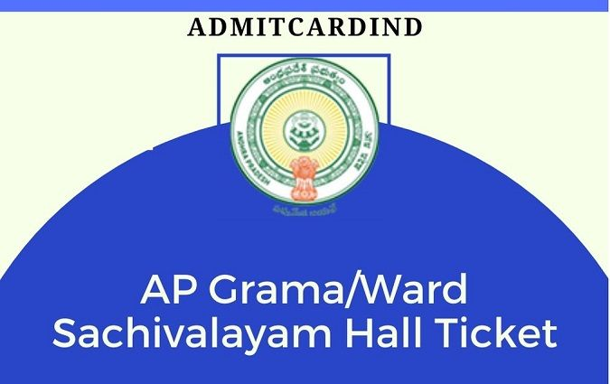 AP Grama/Ward Sachivalayam Hall Ticket