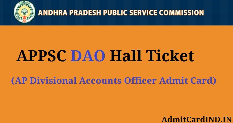 APPSC DAO Hall Ticket