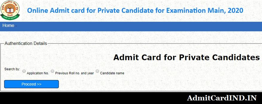 CBSE Class 12 Admit Card - Private Candidates