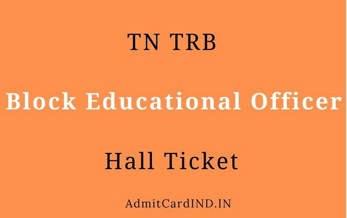 TN TRB Block Educational Officer Hall Ticket