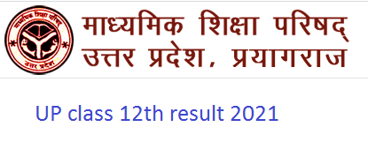 UP intermediate result 2021 upresults.nic.in  12th board result 2021 (coming soon) 1
